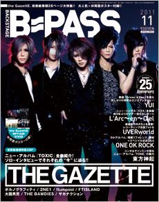 B=PASS 2011年11月号