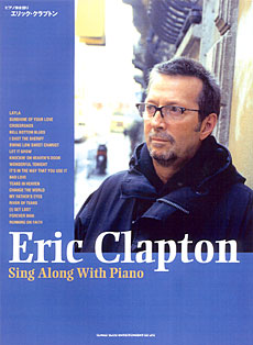 エリック・クラプトンの画像 p1_21
