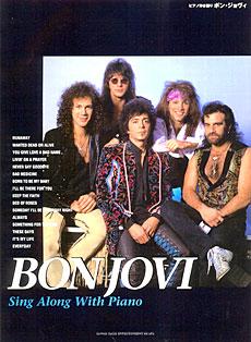 ボン・ジョヴィの画像 p1_9