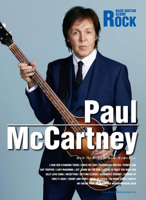 ポール・マッカートニーの画像 p1_37