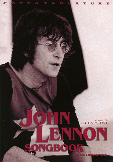 ジョン・レノンの画像 p1_34