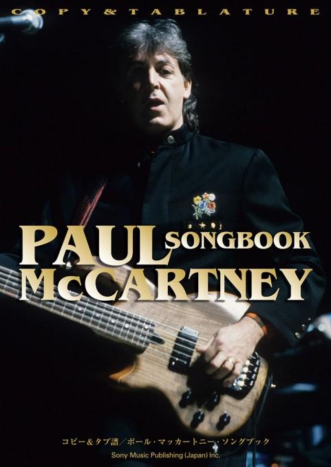ポール・マッカートニーの画像 p1_36