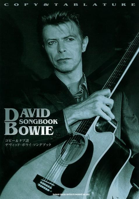 デヴィッド・ボウイの画像 p1_23