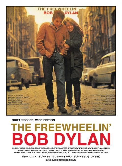 ボブ・ディランの画像 p1_2