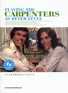 バイエルで弾ける カーペンターズ(模範演奏CD付)