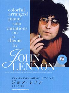 ジョン・レノン(CD付)