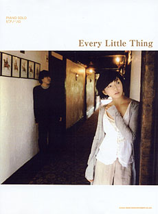 Every Little Thing~スイミー