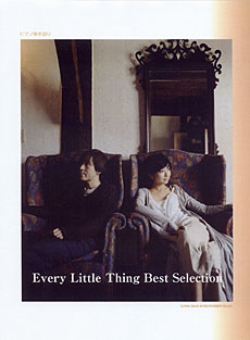 Every Little Thing Best Selection~スイミー