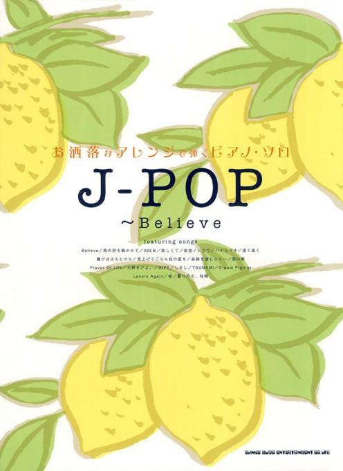 J-POP~Believe