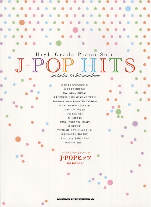 J-POPヒッツ