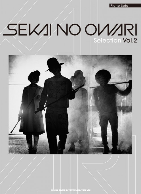 SEKAI NO OWARI Selection Vol.2