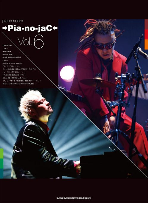 →Pia-no-jaC← Vol.6