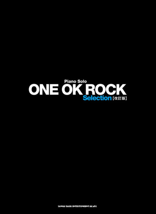 ONE OK ROCK Selection[改訂版]