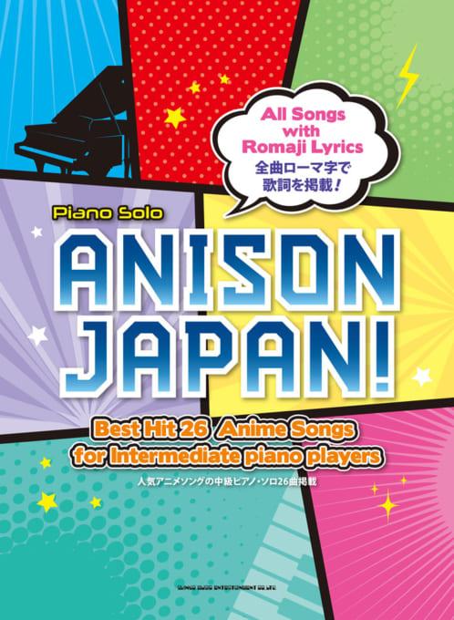 ANISON JAPAN!