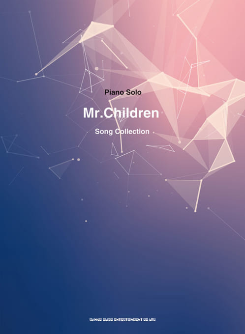Mr.Children Song Collection