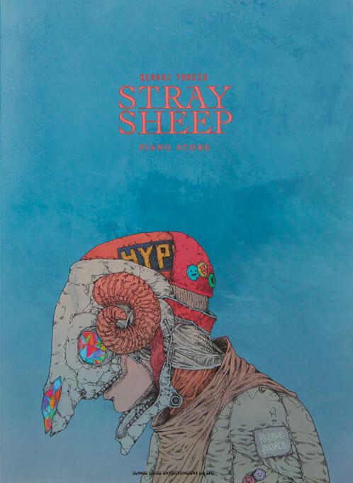 米津玄師「STRAY SHEEP」PIANO SCORE