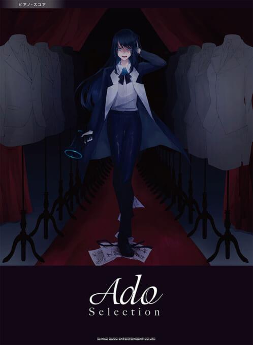 Ado Selection