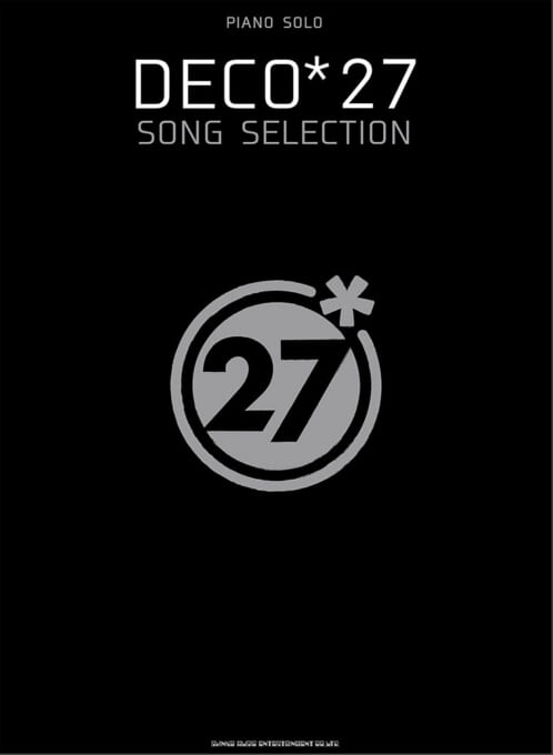 DECO*27 SONG SELECTION