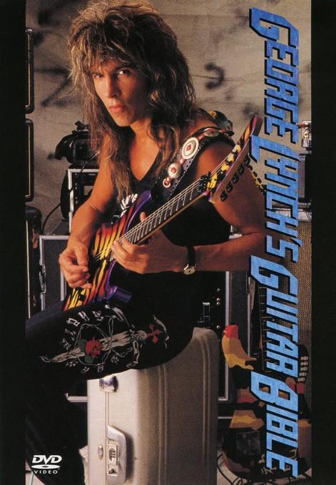 ジョージ・リンチ「ギター・バイブル」