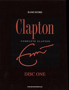 エリック・クラプトン「ライフタイム・ベスト」DISC ONE