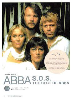 ABBA「S.O.S~ベスト・オブ・アバ」