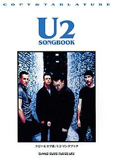 U2・ソングブック