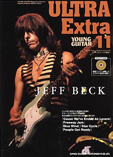 ジェフ・ベック奏法(CD付)