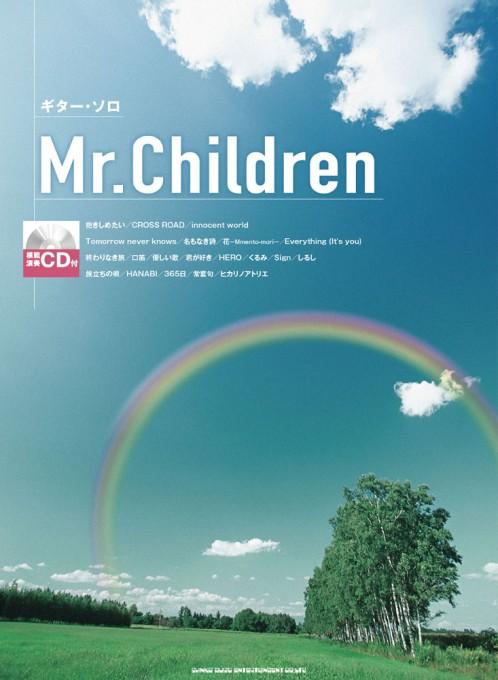 Mr.Children(模範演奏CD付)