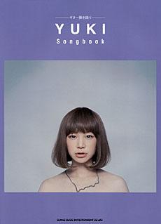 YUKI Songbook~ふがいないや