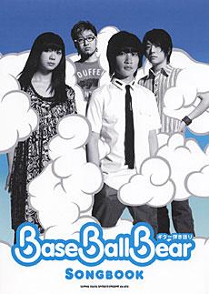 Base Ball Bear Songbook