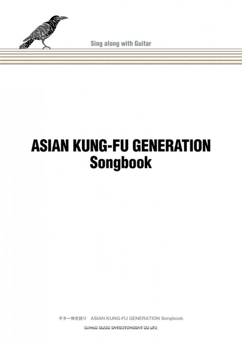 ASIAN KUNG-FU GENERATION Songbook