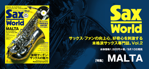 20160913 Sax World Vol.2
