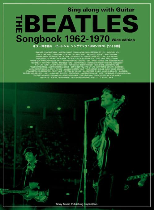 ビートルズ・ソングブック 1962-1970[ワイド版]