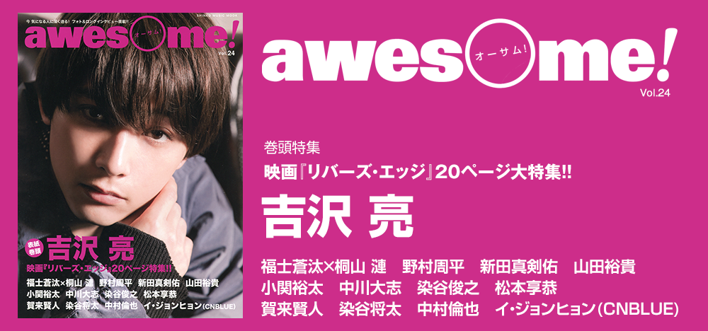 20180214_awesome