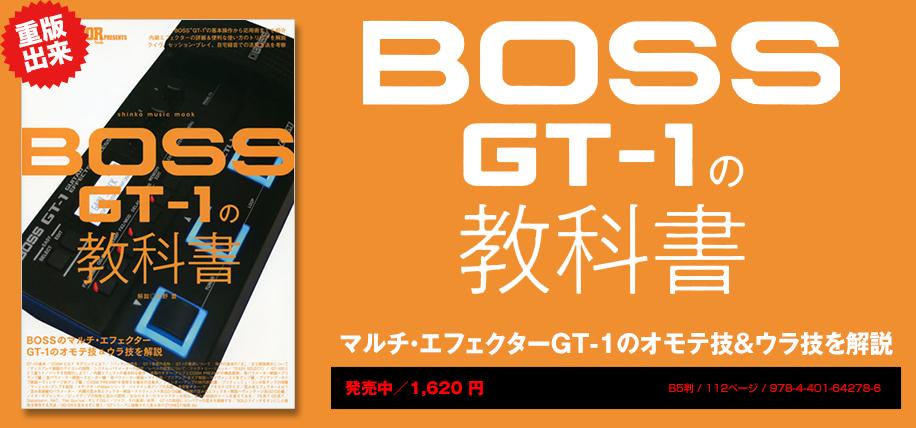 20180530_GT1
