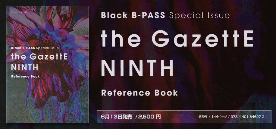 20180613_blackbpass