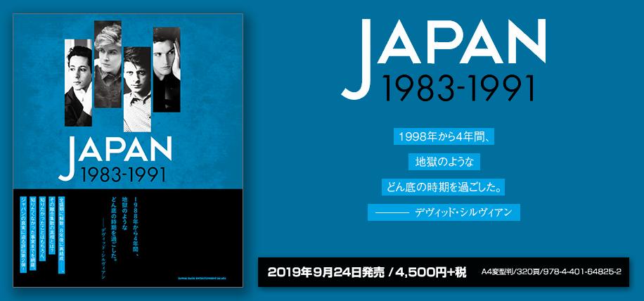 20190924_japan