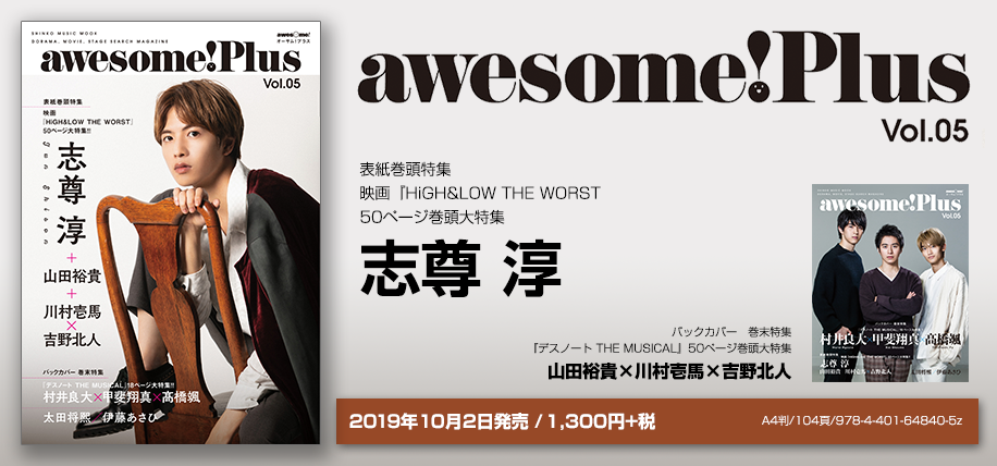20191002_awesome