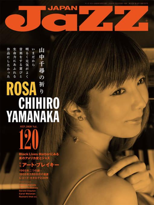 JaZZ JAPAN Vol.120