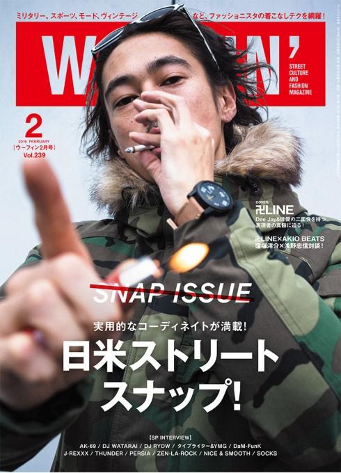 WOOFIN' 2016年02月号