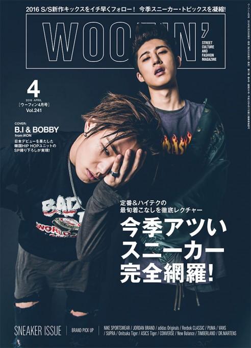 WOOFIN' 2016年04月号