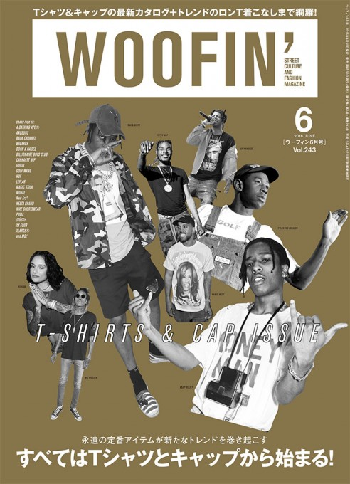 WOOFIN' 2016年06月号