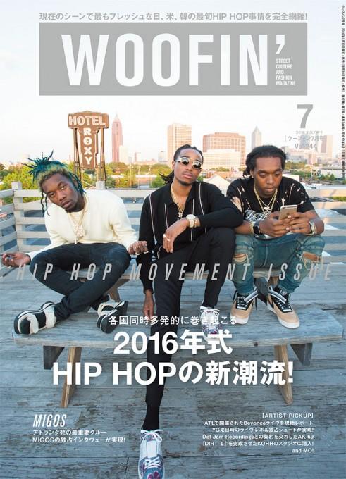 WOOFIN' 2016年07月号