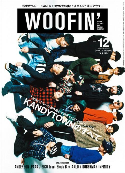 WOOFIN' 2016年12月号