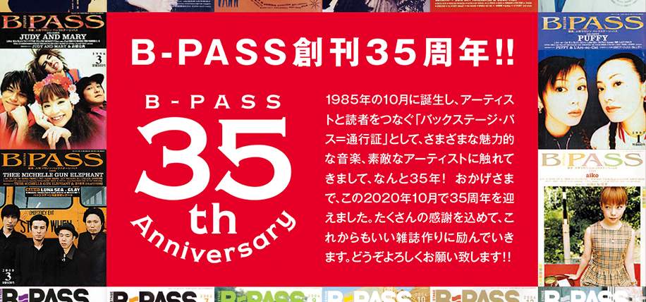 20201112_BP35th