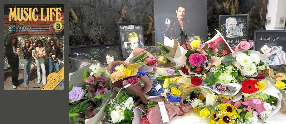 ニッポンのクイーン・ファンが一堂に集う熱い日 <The Queen Day>V0l.6開催レポート