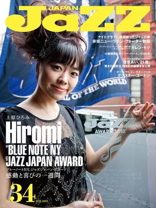 JaZZ JAPAN Vol.34