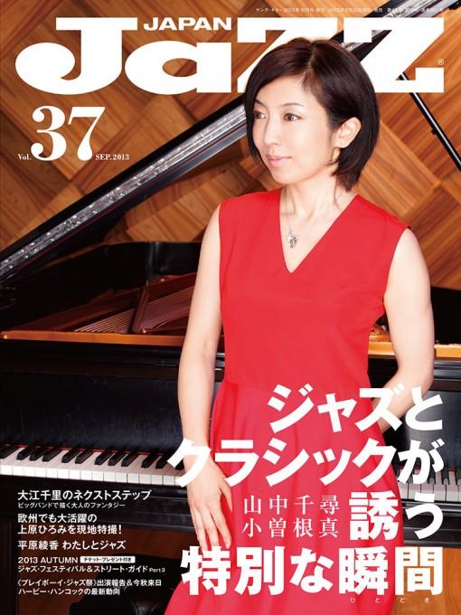 JaZZ JAPAN Vol.37