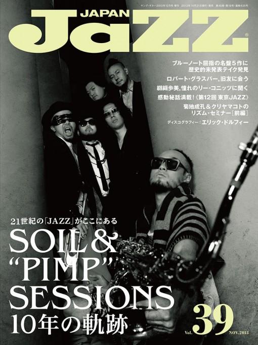 JaZZ JAPAN Vol.39