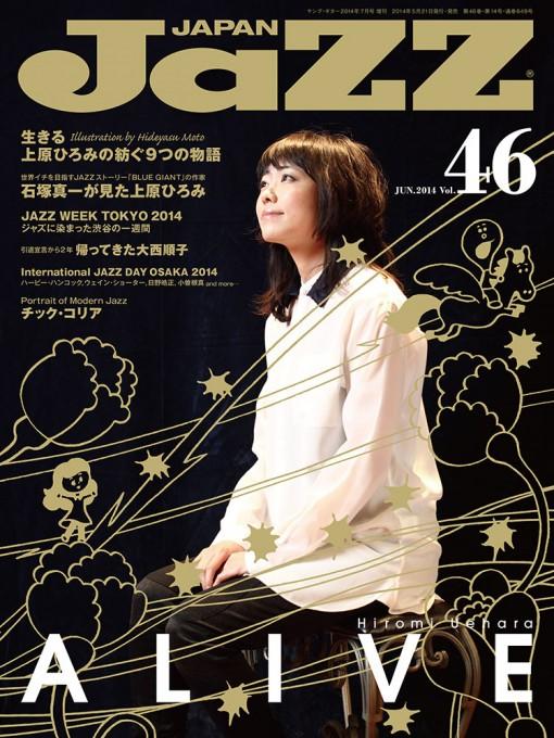 JaZZ JAPAN Vol.46
